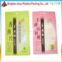 Three side seal food bag with hang hole, dried fruit packaging bag