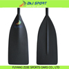 New Full Carbon ZRE Canoe Race boat paddle in China for Sale