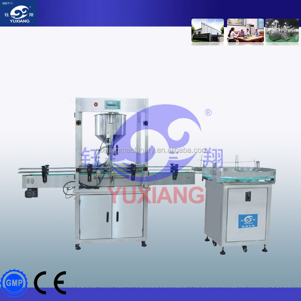 glass cream jars filling machine