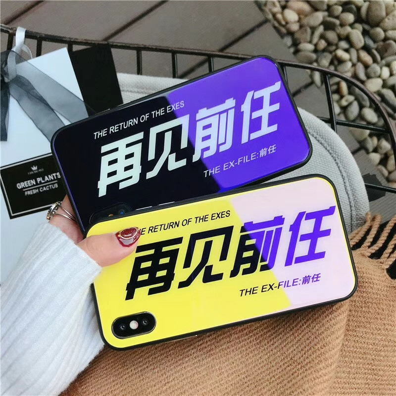 Cell phone case for i phone 7 3D DIY tempered glass mobile case for iphone x 6 6plus 7 plus 8 8plus