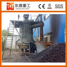 2017 hot selling Best quality Coal gasifier/double stage coal gasification/biomass gasifier Power Generator Equipment