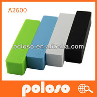 NEW!!! POLOS launched 2600mah universal portable power bank