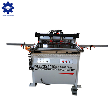 MZ73211B Single row horizontal directional multiple drilling machine