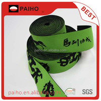hot selling jacquard elastic webbing and ealstic band