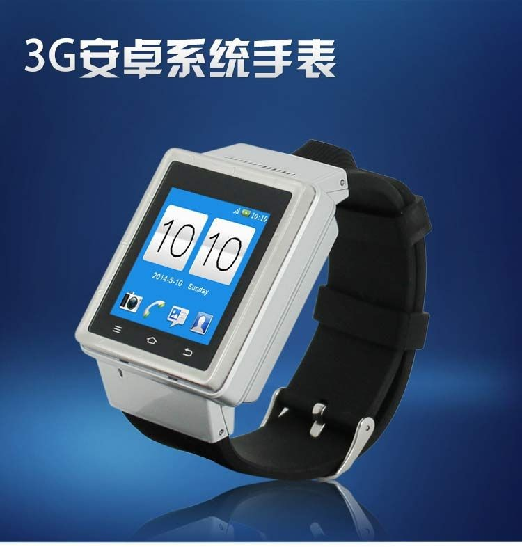 New arrival wrist watch phone 3G android smartwatch phone with <strong>WiFi</strong> and GPS