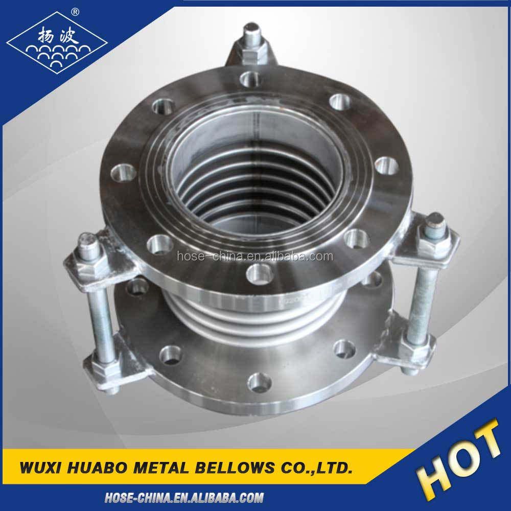 Yangbo stainless steel bellow telescopic expansion joint