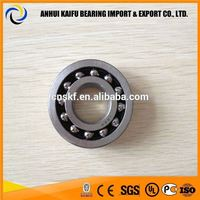 13030 High precision Self-aligning ball bearing 13030