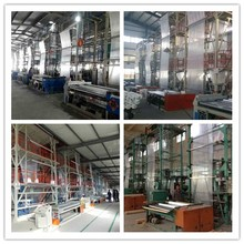600mm ABA PE Film Production Line For Plastic Bag Film