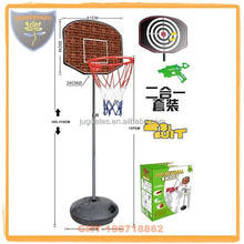 New coming basketball stands with air-soft toy gun and daft for kids 2 in 1