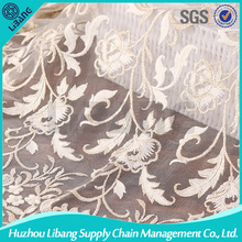 China soft fancy Dubai embroidery lace fabric /wedding dress lace supplier