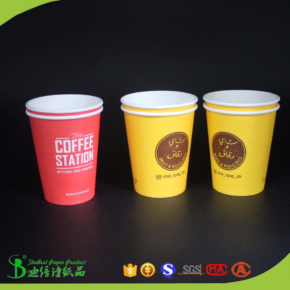 Low Qty 2000pcs. lead time 5 days Custom Printed double PE 7oz 200ml Paper Cups