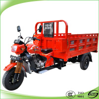 high quality three wheel 300 cc trike motor tricycle