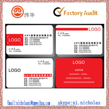 offical business cards design