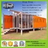 40ft Prefab house container house