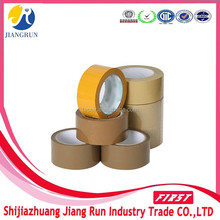 alibaba china carton package used brown packaging tapes 2''