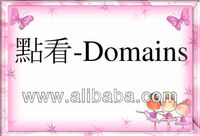 Pre-Register your name at .com in Traditional Chinese!