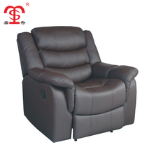 SX-8849 Ergonomic and comfortable seat reclining sofa