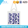 Cheap brand unique printed name flodable cotton shopping bag