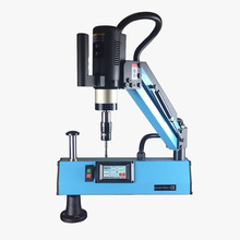 Factory Supplier tapping machine automatic rubber