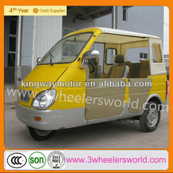 Passenger three wheel motorycle/passenger taxi with side doors for sale
