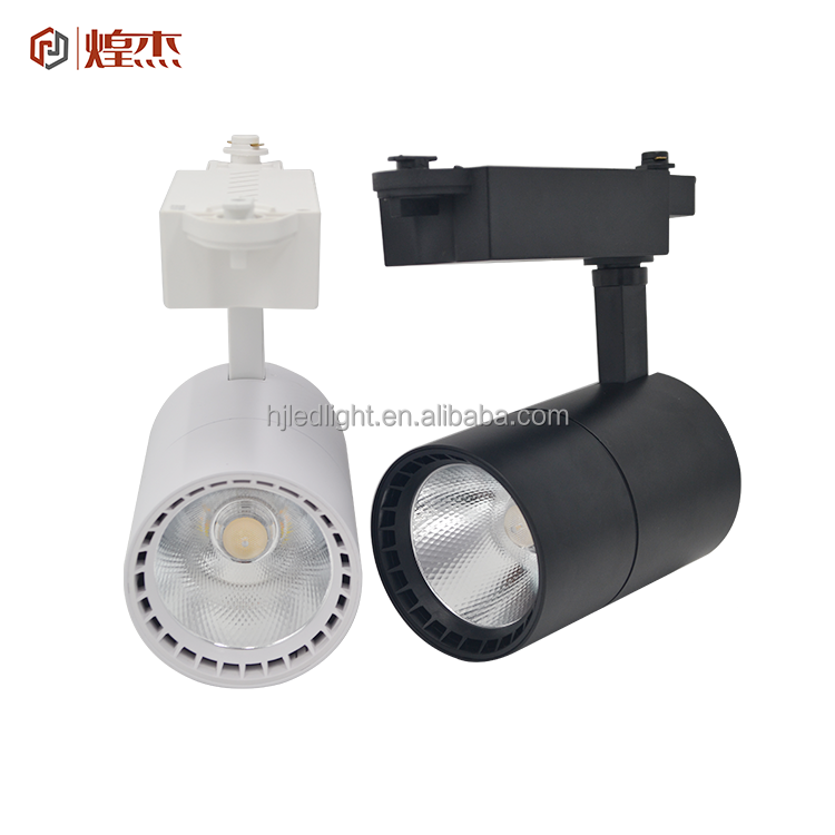 30W COB commercial lighting fixtures dimmable high-quality LED track spotlight