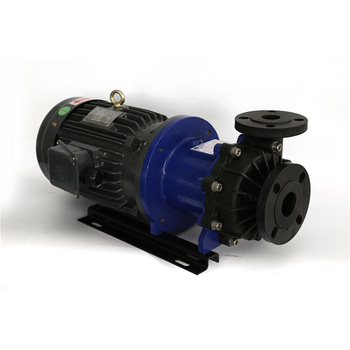 High quality with best price 3hp magnetic drive  industrial water pump for copperizing