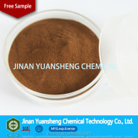 Dispersant agent Sodium Lignosulfonates powder ligno sulfonate MSDS