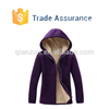 Custom Warm Men Winter Hoodies,Thick Warm Hoodie For Men,Plain Thick Hoodies
