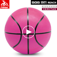 Jymingde High quality uniform design basketball trainers kids basketball toys