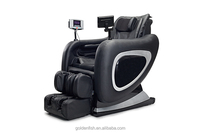 New Products Cheap Luxury vibrating recliner massage chair
