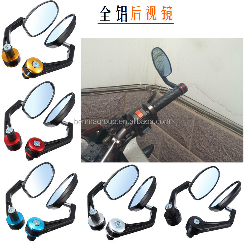 Hot sell Motorbike Bar End Mirror CNC Motorcycle Handlebar Mirror Motorcycle bar end side mirror