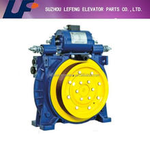 PM Motanari brand elevator gearless traction machine manufacturer