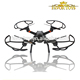 Battery powered 3d function 4CH 6 axis plastic gyroscope drone with camera
