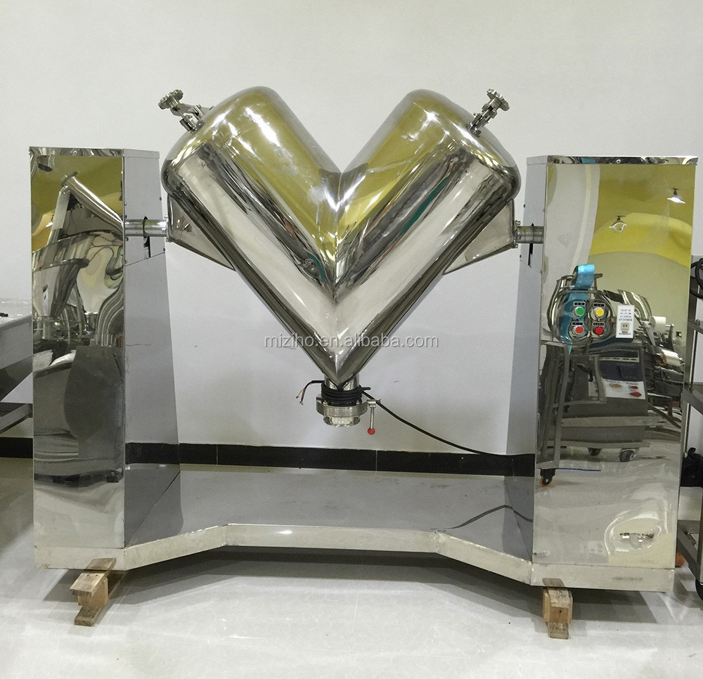 MZH-M V type pharmaceutical powder mixer machine/v shape powder mixer/industrial powder mixer for price