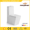 Modern Chinese One Piece Toilet / WC Toilet Prices /4 Inch Big Hole