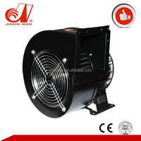 Industrial Centrifuge Machine/Blower Fan/Electric Mini Air Blower 50W
