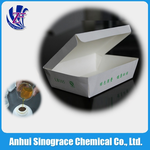 Water repellent chemical/Food grade paper products oil-proof agent for greaseproof pape PF-3158C