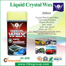 car liquid polish