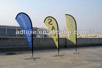 outdoor event flying banner flag with fiberglass flagpole
