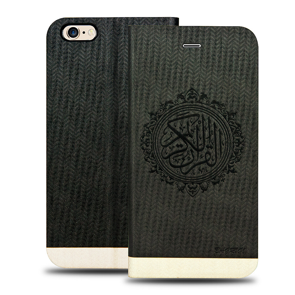 PU Leather Quran Phone Cover for iPhone 6 or plus phone case