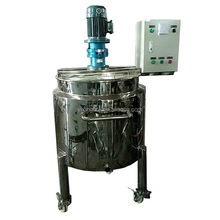 100L moveable stainless steel making dish washing liquid soap mixer machine
