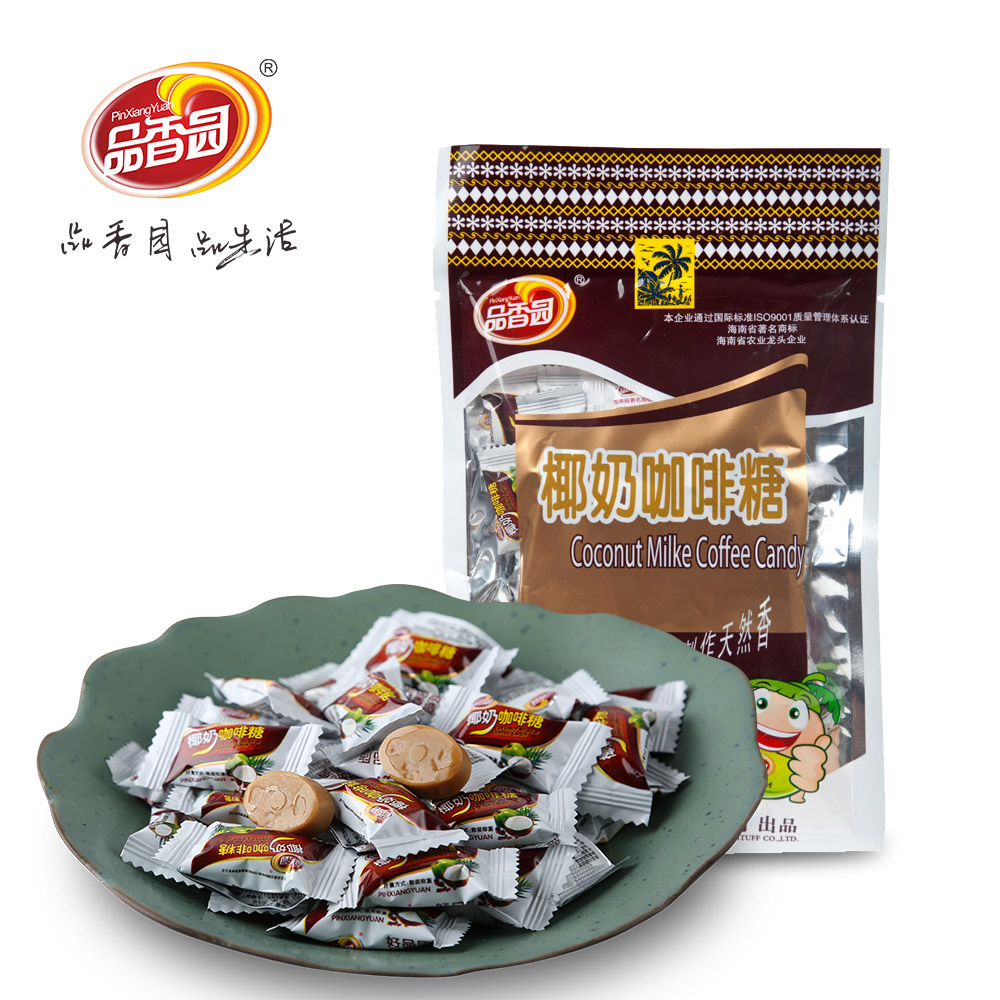 New arrival hard candy with different flavours halal coconut coffee candy