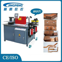 Excellent quality flat interface busbar bender machine