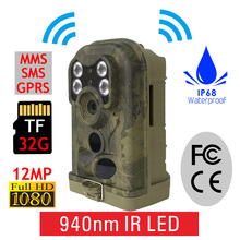 Manufacturing Hidden Spy Infrared LED Track Cam MMS Wireless Game Camera