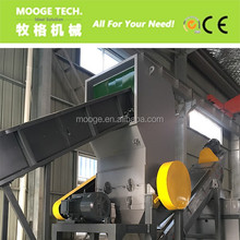 Small capacity plastic recycling equipment