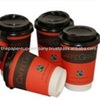 Double Wall Hot Red Paper Cups 12oz
