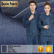 w5870 7*7 twill heavy polyester cotton denim blue fabric