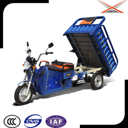 China Cargo Three Wheel Motorcycle for Adults, Petrol and Electronic Tricycle Used