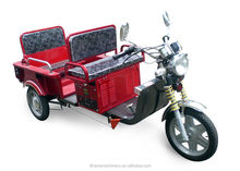 900w folding electric tricycle