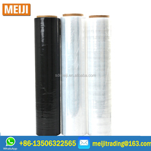 POF Packing material heat shrink film skin film
